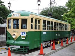 Arakawa11