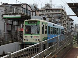 Arakawa12