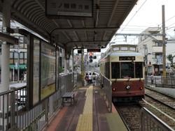 Arakawa13