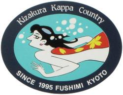 Kizakura_kappa
