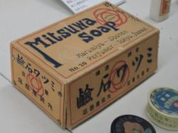 Edotokyo_mitsuwa