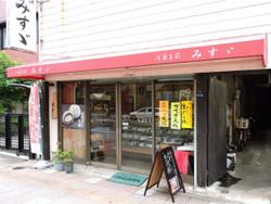 Mizuzu_mise