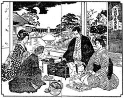 Shichoukin3
