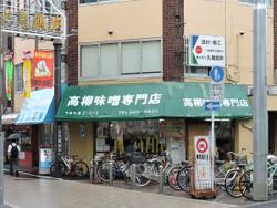 Jyujyo29