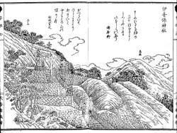 Ikaho_53