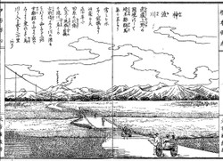 Kannagawa_51