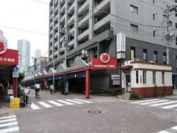 Tsukuda5