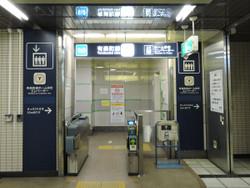Tsukuda9