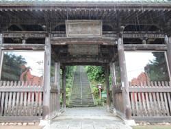 Iwadono05