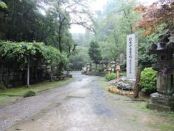 Iwadono06
