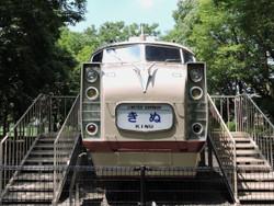Iwatsuki61