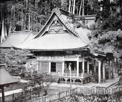 Saitama_mitsumine