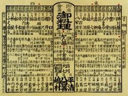 Yaozen92