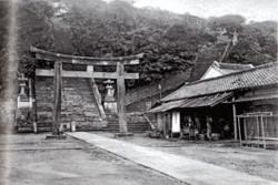 Atago_1880