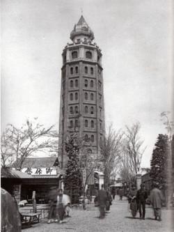 Ryoun_1897