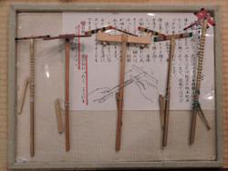Shitamachi64