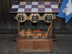Edo_inari1