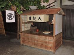 Edo_tempura1