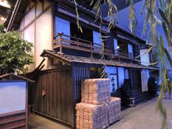 Fukagawa15