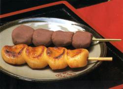 Habutaemochi