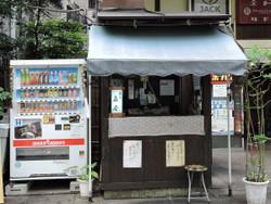 Ohji_ougi2
