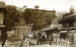Atagoyama81