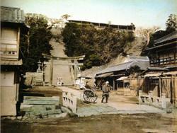 Atagoyama1880