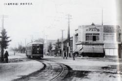 Hachioji_1929