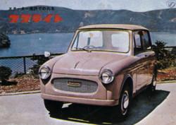 Suzukitl1959