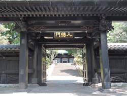 Yushima28