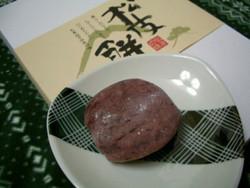 Matsukawamochi