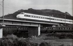 Shinkansen1000