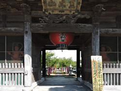 Daishoji01