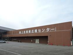 Asaka79