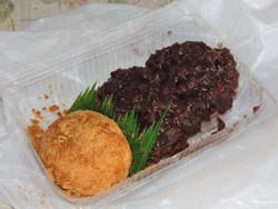 Tsukimiya01
