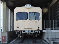 Menuma50