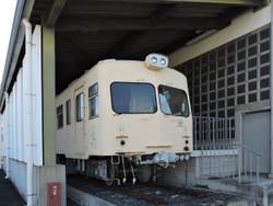Menuma58