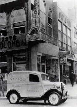 Colombin1934