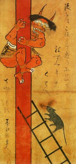 Edokawaraban1