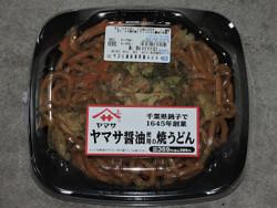 Yamasa_yakiudon