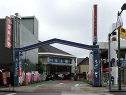 Tougyoku01