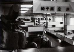 Seikan03_1964