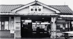 Asaka1975