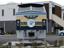 Hoshiai00