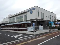 Hoshiai01