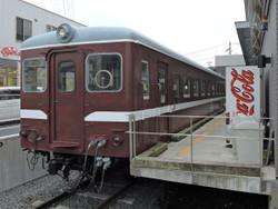 Hoshiai05