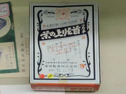 Kusuri_fukuchi
