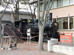 Miyashiro33