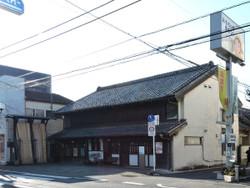 Okegawa14