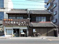 Okegawa19